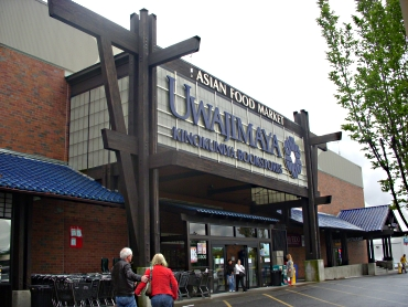 Uwajimaya Storefront