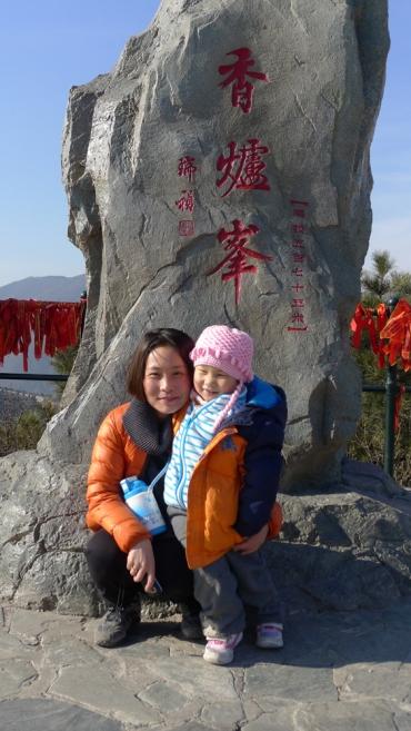 Dandan and Yiyi