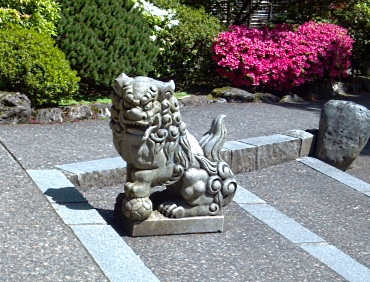 Japanese Garden Lion