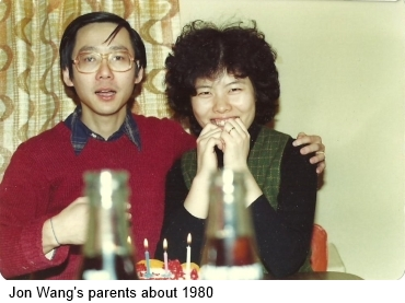 John Wang's Parents 1980