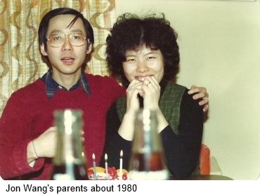 John Wang's Parents 1980