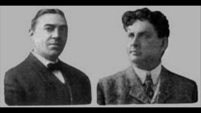 Collins & Harlan