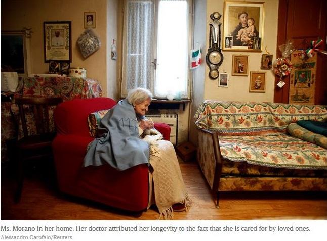 Marano at Home