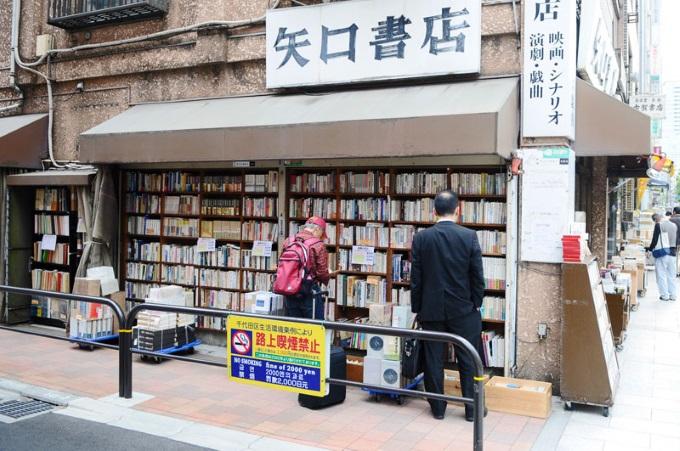 Sodewalk book shop